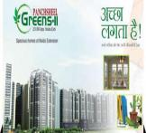 Panchsheel Greens- Noida Extension