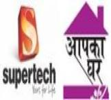 Supertech Aapka Ghar by Supertech Limited