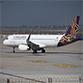 Air Vistara to Buy 19 Airbus, Boeing Planes In Deals Worth $3.1 Billion