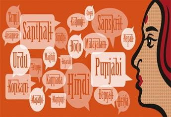 Regional Language Social Media Platform ShareChat Raises $40 Million