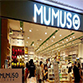 Ginesys to offer retail management solutions to Mumuso in India