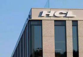 HCL Technologies to Organize Virtual Mega Recruitment Drive in Vijayawada, to Hire 1000 Additional People