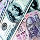 Rupee Opens 10 Paise Higher Against US Dollar in Early Trade