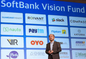 SoftBank's 100 million Investments leave the Start-up Ecosystem in Disarray
