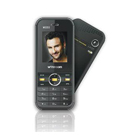 Wynncom launches new GSM Duel sim phone W253