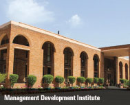 Management Development Institute: Excellence is its Virtue