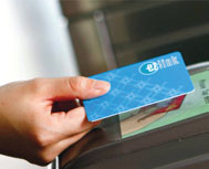 E-Payment Systems Can Save $22 Billion