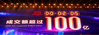 Alibaba generates record $31 billion during Singles' Day sale