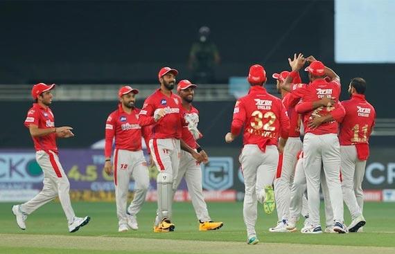 Kings XI Punjab renamed Punjab Kings