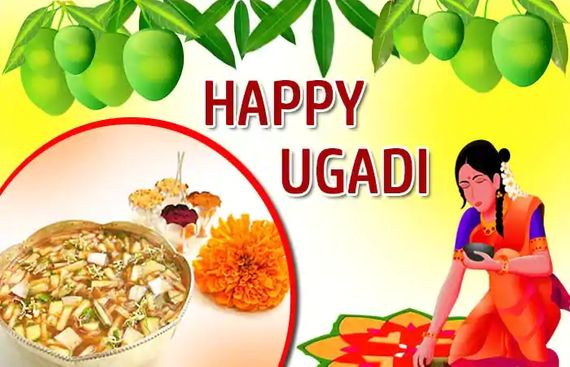 Ugadi: One Festival, Many Faces