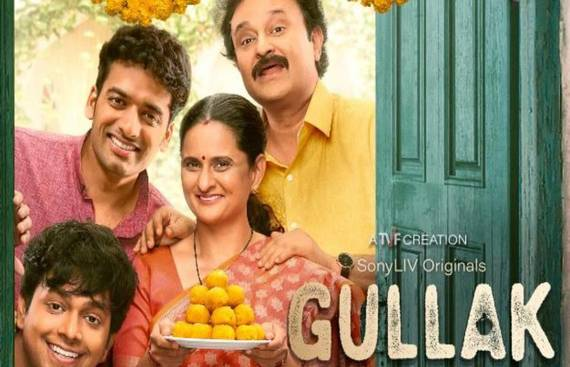 Gullak2: A Family Entertainer With Clean Screenplay