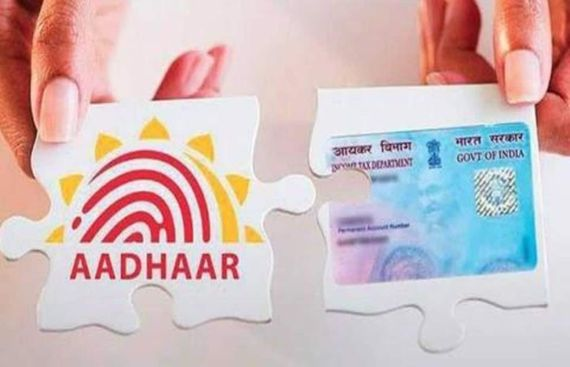 Deadline for Linking PAN with Aadhaar Extended to March 31