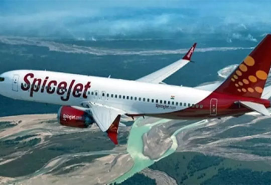 SpiceJet signs MoU with Gulf Air to expand reach