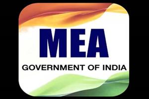 MEAIndia App