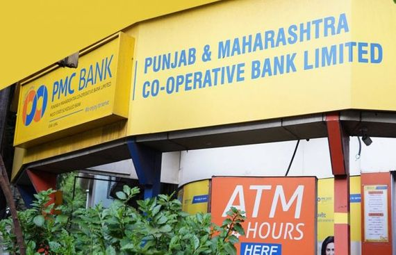 RBI Enhances PMC Bank Withdrawal Limit to Rs 50,000