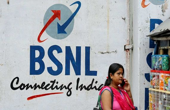 BSNL to Save Rs 1,300 cr in Current Fiscal Post VRS