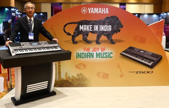 Yamaha Music Launches First Made in India PSR I500 Keyboard