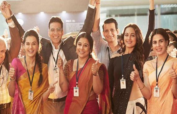 'Mission Mangal' Gets a Buttery Twist