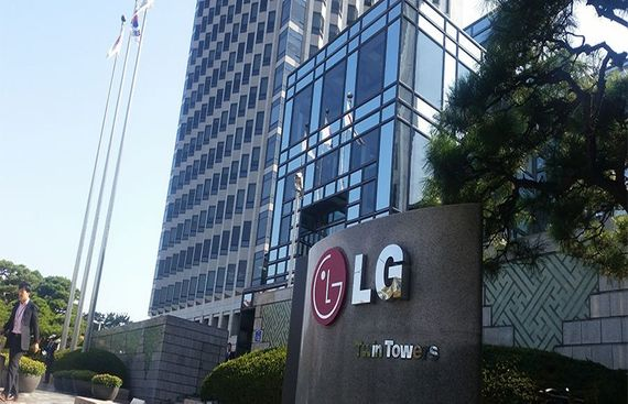LG considers selling stakes in IT arm: Report