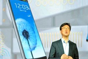 Samsung Flexible Phone