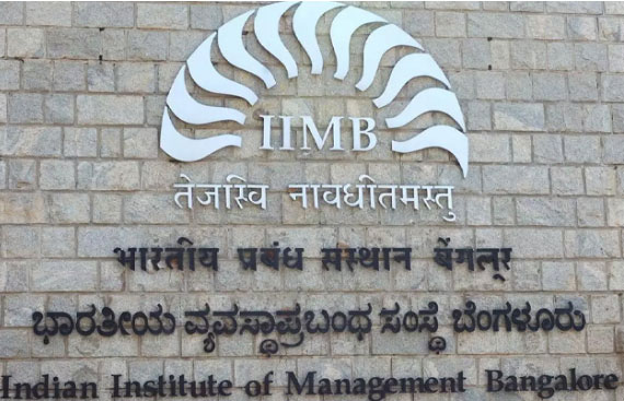 IIM-B to hone skills of officials for state schemes