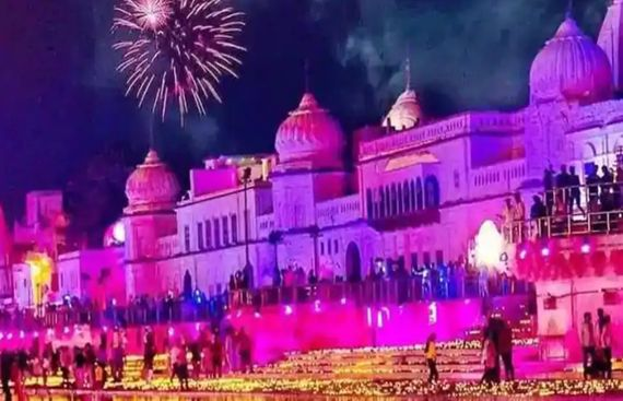 Ayodhya's First Diwali After 500 years: A Record 5.51 Lakh Diyas to be Lit