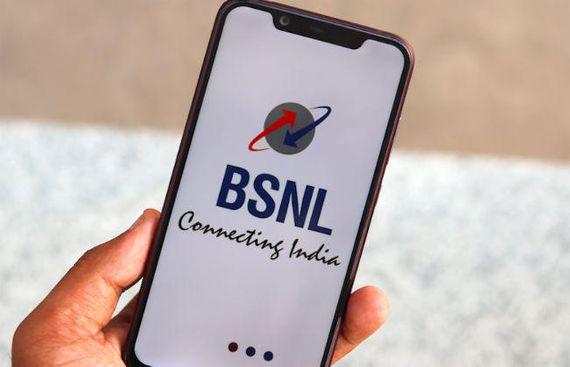 BSNL to Raise Rs 15000 Cr Through Sovereign Bonds Next Month