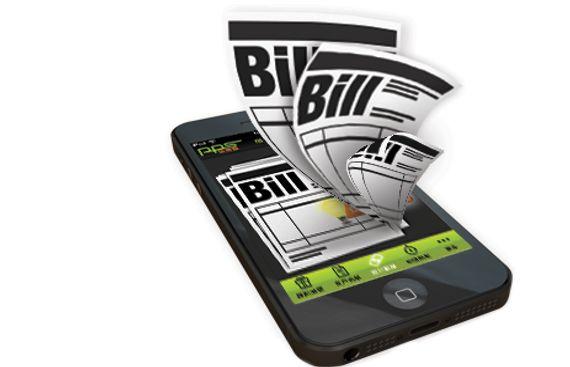 Ethio Telecom Subscriber's Prepaid Service has No-Boundary