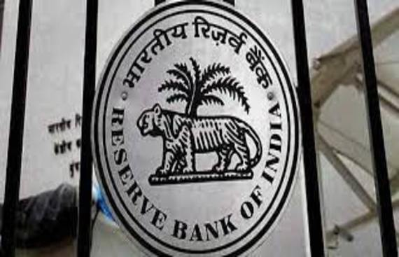 RBI Bans Haribhakti & Co from Auditing Entities for 2 Years
