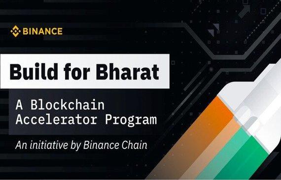 Binance launches