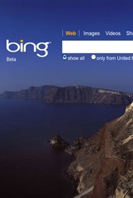 Microsoft losses due to Bing rise last quarter