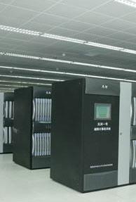 China develops fastest super computer