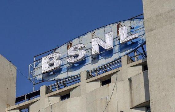 BSNL Warns About Fake Job Offers