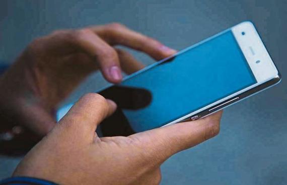 58% APAC Firms Adopt Mobile-First Mindset