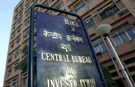CBI to get centralised tech vertical by 2020