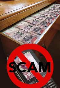 Govt. officials accused of mobile corruption scam