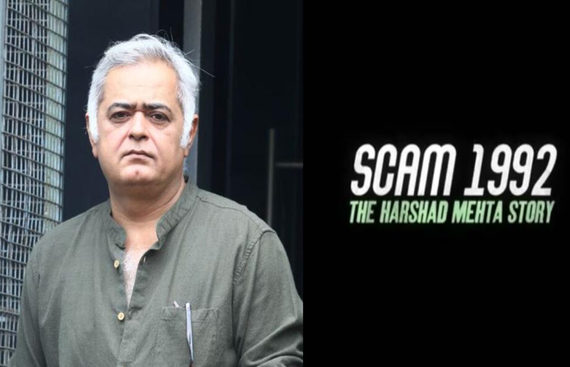 Hansal Mehta reacts to 'The Big Bull' comparison with 'Scam 1992'