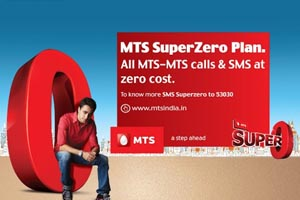 MTS To Shut Down Operations In 10 Service Areas