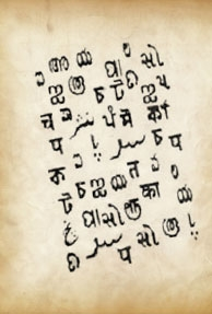 Is Hindi our National Language?