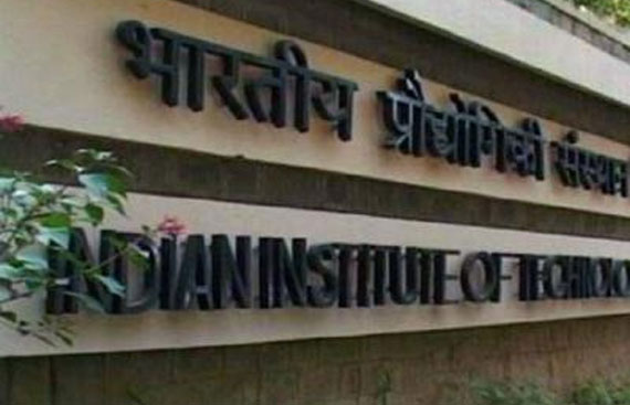 Rs 125 crore earmarked for SATHI Centre at IIT-Kharagpur