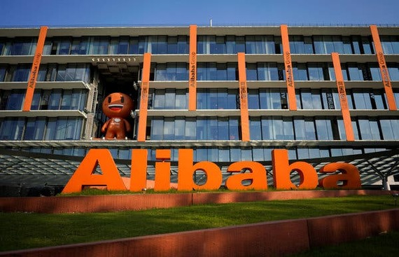 Alibaba to Offer Voice Discovery Services in Cars