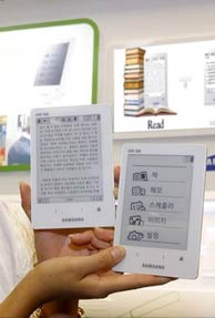 Samsung shows off its debut e-book reader
