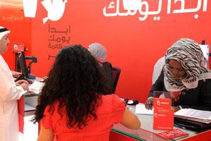 Bahrain's Batelco Eye Reliance Globalcom Stake