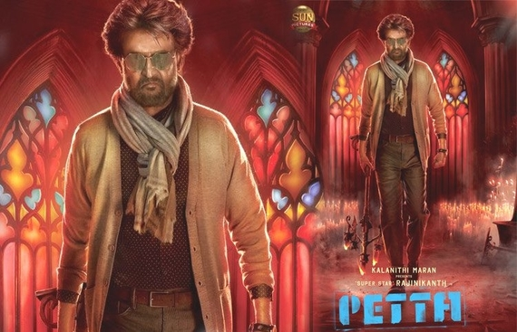 Petta is the best Rajinikanth film