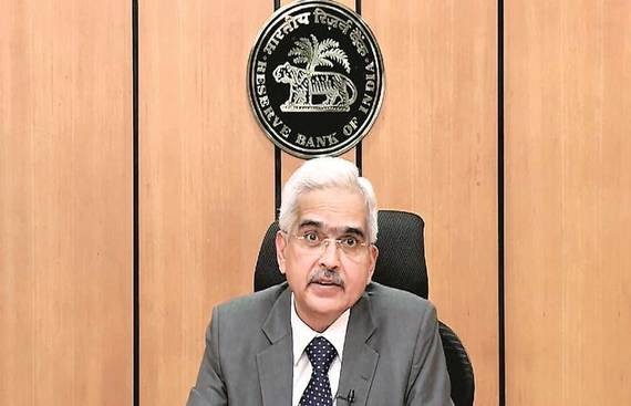 RBI Monetary Policy Announcement August 2021
