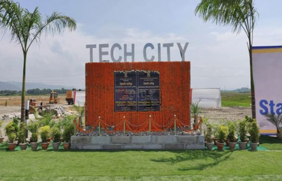 Quantum Material Initiates Tech City Construction in Assam