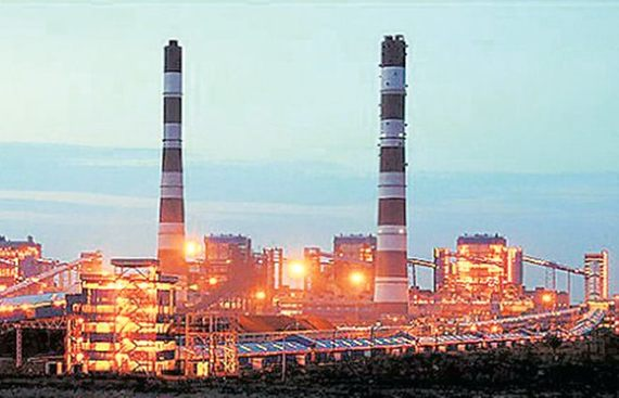 NTPC Announces Amalgamation of a Subsidiary for its Renewable Energy Business