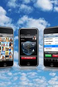Netsuite brings cloud computing ERP suite to iPhone