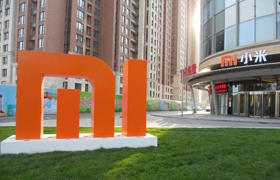 Xiaomi Stole Artwork Commissioned by LG: Report