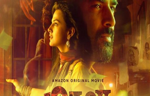 Maara Review: Patience of Lost Romance